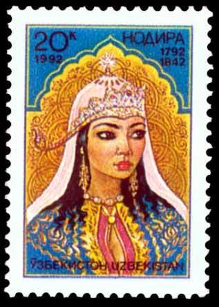 Uzbekistan-20C-1992.jpg